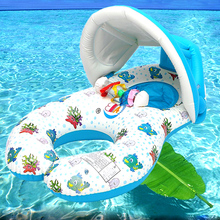 Inflatable Baby Pool Float Double Swimming Ring With Subshade Mother Kids Swim Circle Safety Swimming Ring Float Seat 2019 relaxing baby circle float swimming ring for kids swim pool bathing accessories with gifts dropshipping