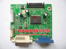 Free shipping W1943 driver board motherboard 18.5-inch screen