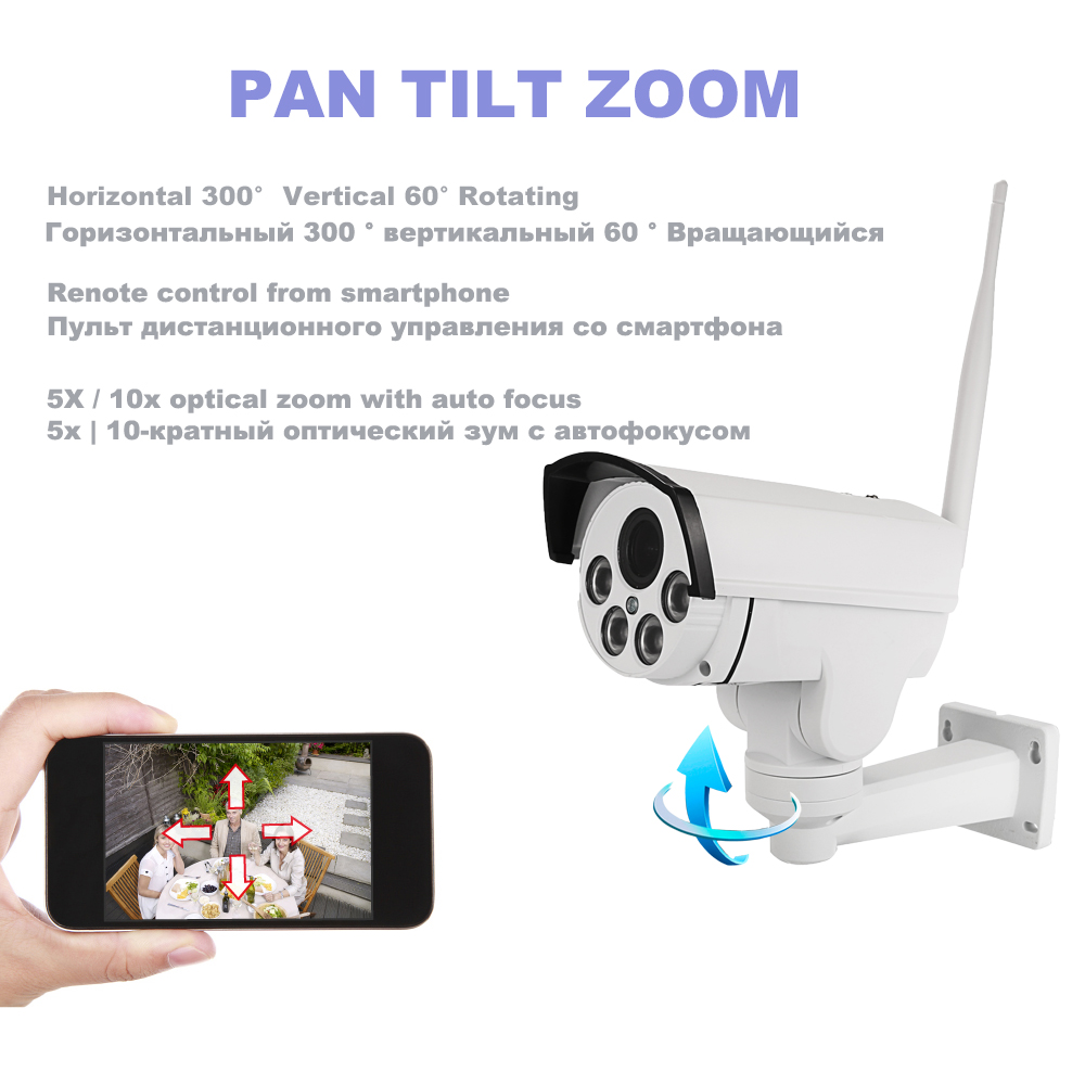 Image 3 - OwlCat Wifi Street IP Camera PTZ Bullet Outdoor 5X 10X Optical Zoom 2MP 5MP Wireless IR Night Onvif SD Card Audio CCTV Camera-in Surveillance Cameras from Security & Protection