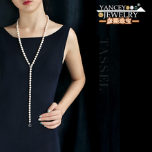 YANCEY New Autumn winter the latest style pearl long necklace.Many ways to wear all-match sweater necklace jewelry