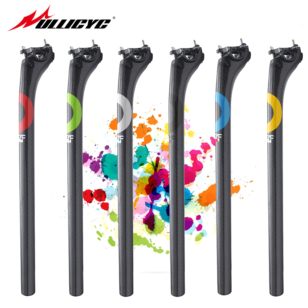Ullicyc Mountain Bike 3K Full Carbon Fibre Bicycle Seatposts Road MTB Parts 27.2/30.8/31.6*350/400 20mm Offset Free Ship HP245