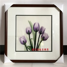 hand-embroidered purple tulips