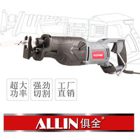 2017 New 1400W Reciprocating Saw Woodworking Saw Portable Electric Saw 220V/50Hz Multifunction Electric Saw