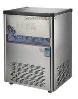 Buz yapma makinesi ticari küp buz makinesi buz makinesi için bar
