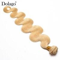 Объемная волна бразильского Виргинские волос 613 длинные светлые волосы человека Weave Связки цельнокроеное платье волос Dolago продукты волос
