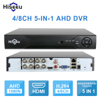 Hiseeu 4CH 960P 8CH 1080P 3 In 1 DVR Video Recorder For AHD Camera Analog Camera