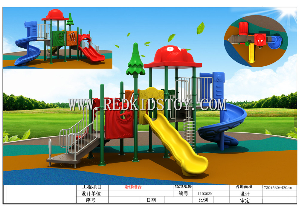 Exported To Thailand Kids Playground Ce Roved Outdoor Play Equipment Hz 51103a
