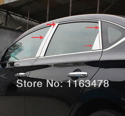 Dla Nissan Sentra 2013 2014 2015 2016 filar ze stali nierdzewnej Post wykończenia nowy