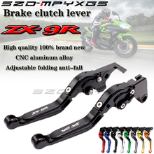 Laser logo (ZX9R) high quality CNC material new adjustable motorcycle brake clutch lever for Kawasaki ZX9R ZX-9R 2000-2003 01-02 цена и фото