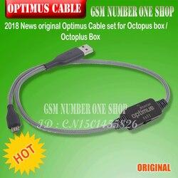 Caixa de polvo quente original caixa octoplus para cabo optimus para lg p500, p970, p990, p999 e mais modelos flash, desbloqueio e servo