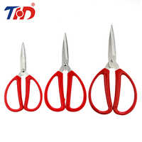 THD 6/6. 8/7. 8 дюймовые ножницы из нержавеющей стали для офисной резки, поделки своими руками, офисные портновские ножницы для рукоделия, красные...