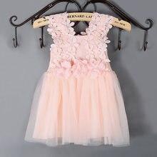 a765be652a Kość słoniowa Pierwsza Komunia Sukienki Dla Dziewczynek 2016 Marka Tiul  Koronka Niemowlę Maluch Korowód Flower Girl