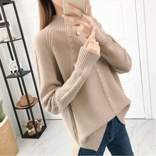 2018 neck sweater female han edition set of nail bead loose long-sleeved thickening knitting render unlined upper garment(China)