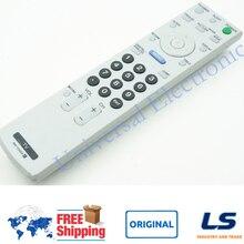 [ORIGINAL] Control Remoto RM-YD005 RMYD005 Ajuste Para SONY KDL-23S2000 KDL-23S2010 KDL-26S2010 KDL-32S2000 LCD Digital de Televisión