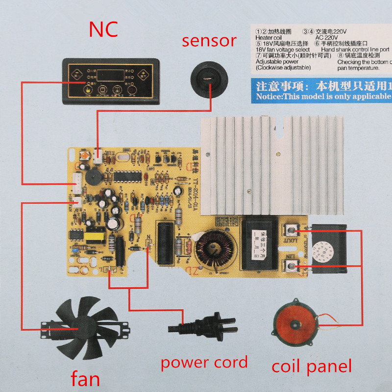 low price induction cookerb3 view circuit board induction cooker rh eo7idomu lcd panel info
