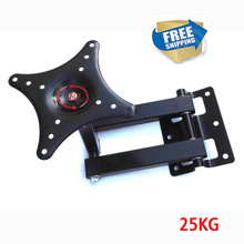LCD-123R 360 rotate folding arm Universal LED TV Wall Mount PC Monitor