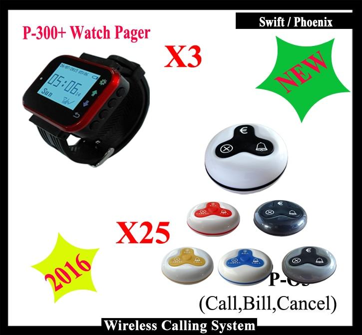 Беспроводной Ресторан пейджинговой системы для киберкафе с 2 шт. официант пейджер часы пейджер и 25 шт. Беспроводной Вибрационный Ресторан п