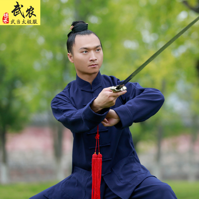 Handmade Linen Tai Chi Uniform Wushu, Kung Fu,martial Art Suit,Turn-up Cuff Taiji Clothes,Flax