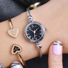Часы женские с римским циферблатом простые элегантные маленькие