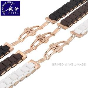 Image 4 - Peiyi aço inoxidável e pulseira de silicone 20mm 23mm implantação ouro rosa fivela para ar5920 5905 5919 5890 5906 corrente relógio