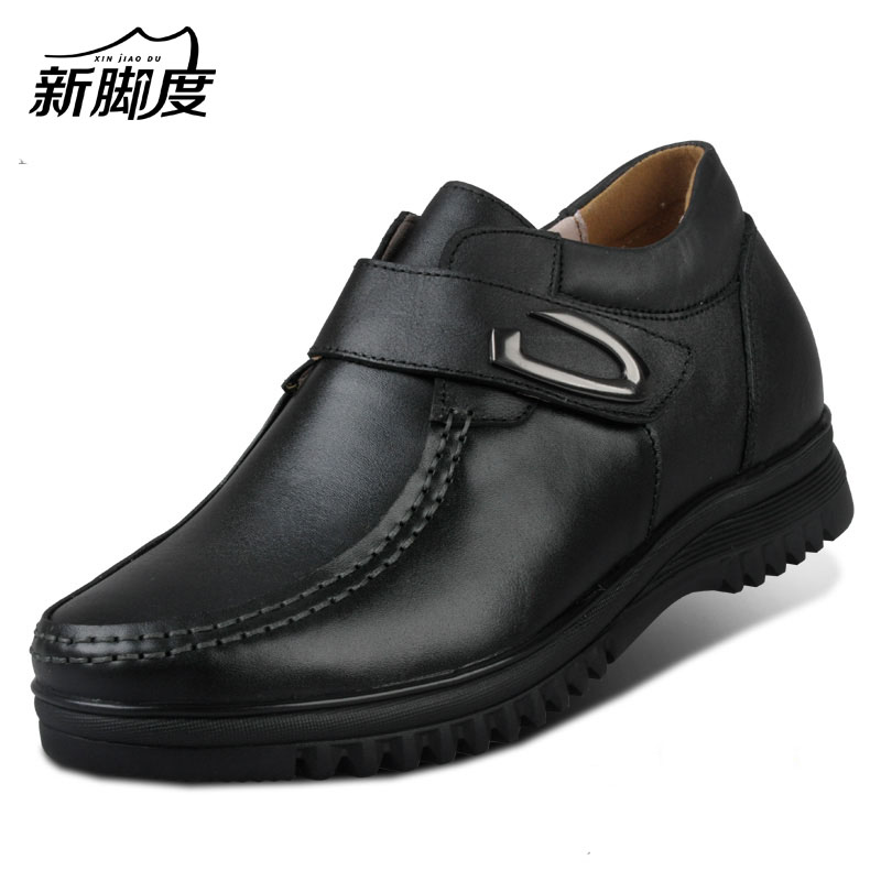 X5590-1 Comfortable Real Leather Height Increase Elevator Shoes in Hidden Inserts Taller for Men 6 CM Invisibly Monk Strap