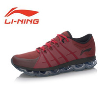 Li-Ning 2017 New Original Men's Cushioning Running Shoes Li-Ning Arc Light Sneakers Soft Footwear Classic Sports Shoes ARHM015
