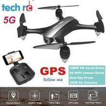 Drone with 5G FPV Camera HD 1080P Live Video GPS  Auto Return Surround Flight 200M Long Distance RC Quadcopter for Beginners u mini flight control controller ahrs auto return with gps for fpv fixed wing plane