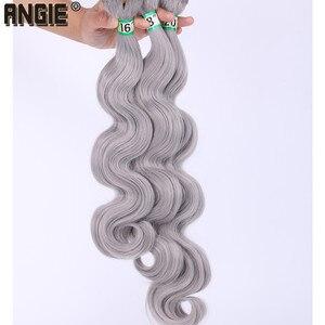 Image 4 - 16 18 20 นิ้ว Body Wave ผมสาน 3 ชุดเดียวสี Double Weft Hair Extension