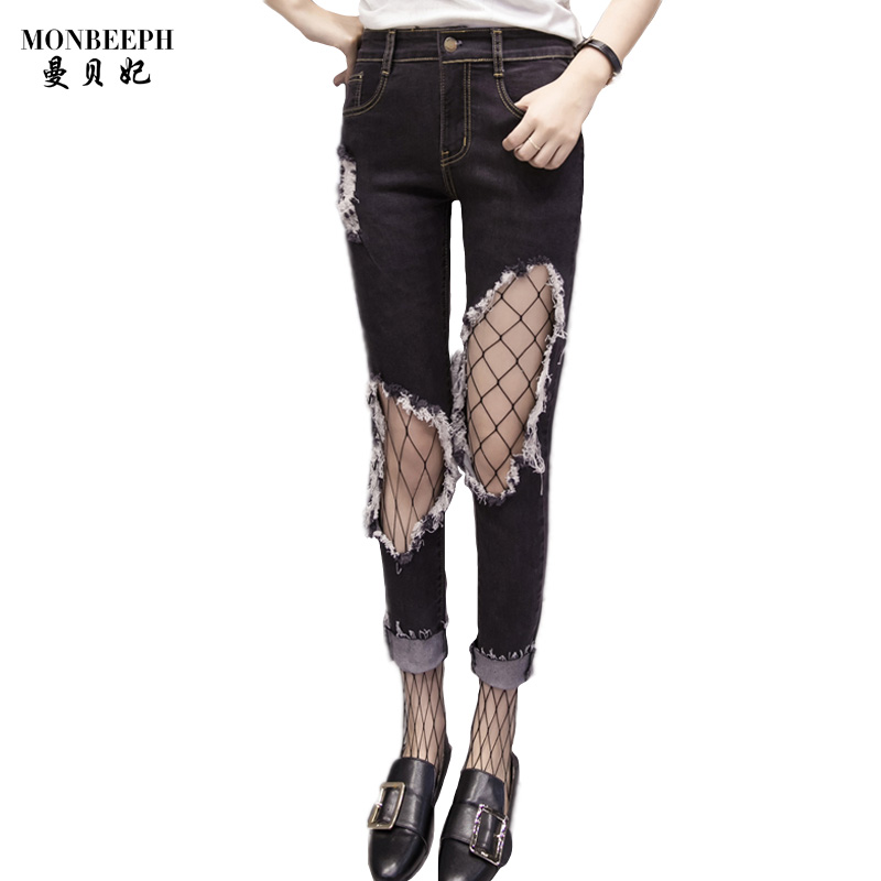 2017 Summer Hole jeans Women Sexy Slim Ripped denim Fashion Casual High Waist Ankle Length Pants Big Size S-5XL wish mesh sock fashion brand women jeans high waisted denim jeans ripped trousers washed vintage big hole ankle length skinny vaqueros mujer