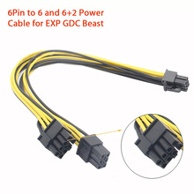 V8.0 EXP GDC Beast Video Card Dock 6Pin to 6 and 6+2 Power Cable