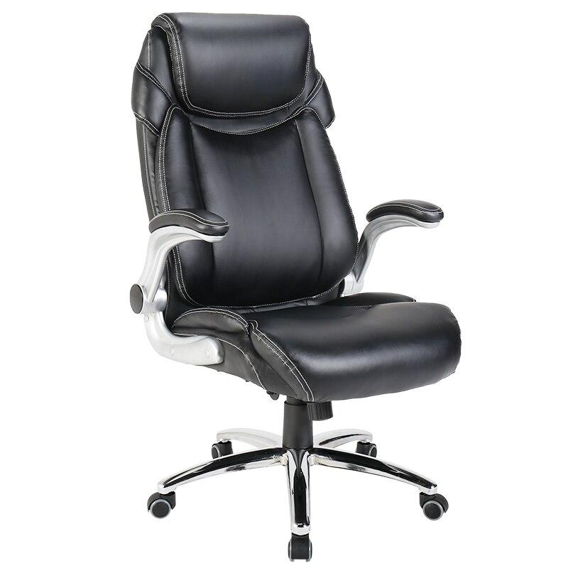 Office Computer Chair PU Leather Lifting Swivel Chair Gaming Chair Computer Armchair With Flexible Armrest Cadeira Gamer