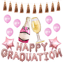 Birthday Party Decorations Kids globos Champagne Glasses Whiskey Bottle Foil Balloons The graduation Ceremony