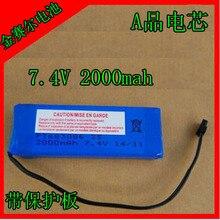 Полимерная литиевая композитная батарея 7,4 в 2000 мАч литиевая батарея ядро литий-ионная литиевая батарея 683086 литий-ионная аккумуляторная батарея