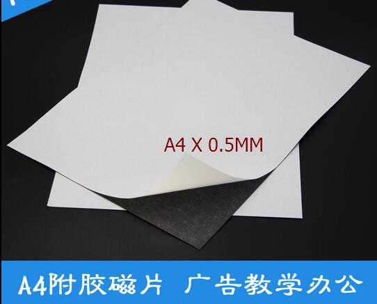 New magnet A4 Sheet 0.5mm thickness soft magnet advertising or whiteboard magnetic sheet best price 2pc
