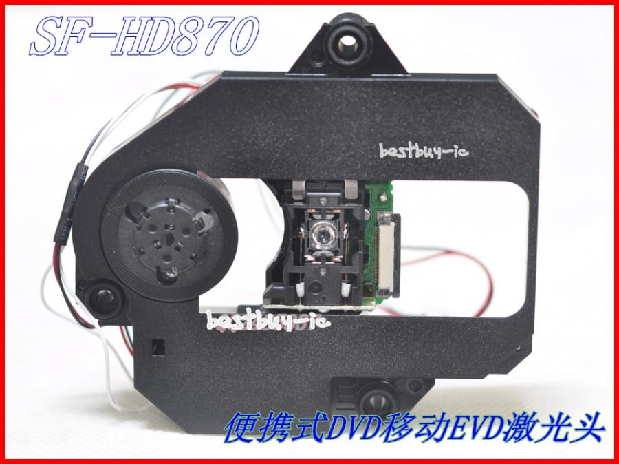 SF-HD870 / HD870 / SFHD870 ME DV520 Mekanizëm DV520 (HD870) - Audio dhe video në shtëpi - Foto 1