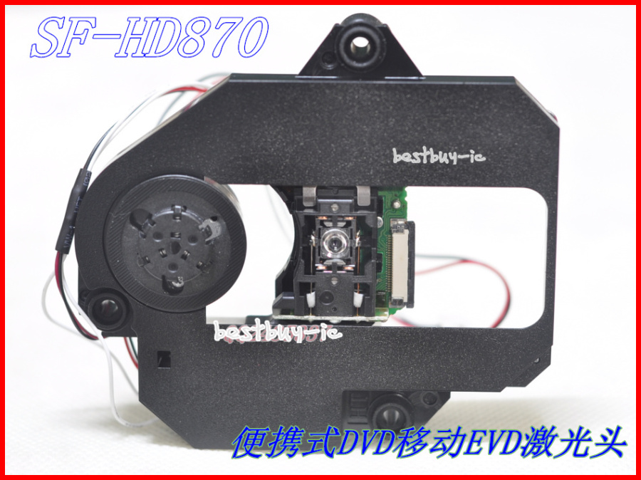 SF-HD870 / HD870 / SFHD870 CON MECCANISMO DV520 DV520 (HD870) - Home audio e video