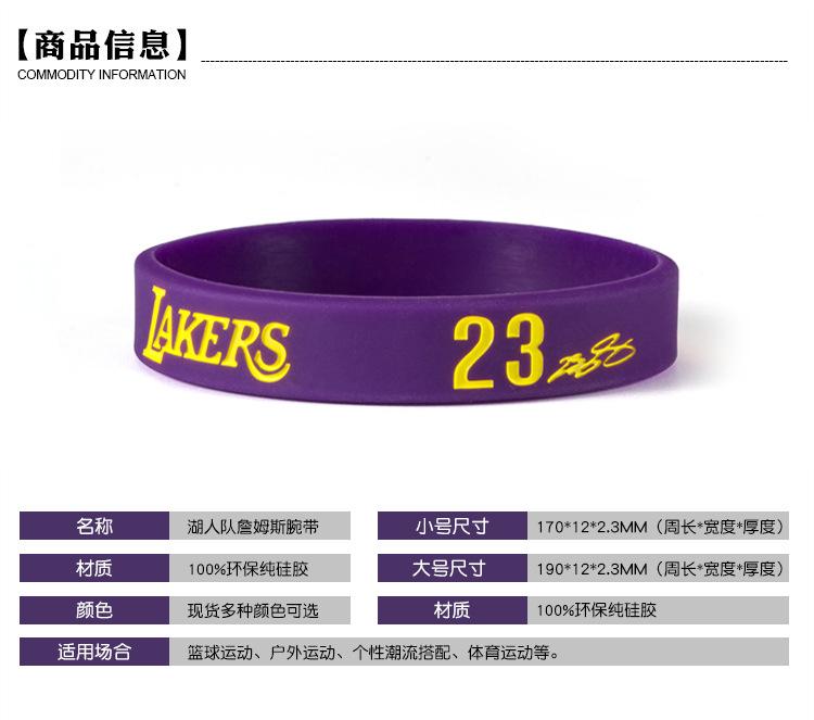 39d55547863 Comprar 2 Obter 1 1 Peças Lakers LeBron James Assinatura Estudante ...