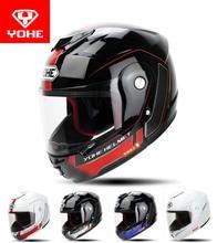 2017 новый yohe флип мотоциклетный шлем undrape мотоцикл moto racing шлемы открытым лицом шлемы, изготовленные из abs рыцарь YH-973
