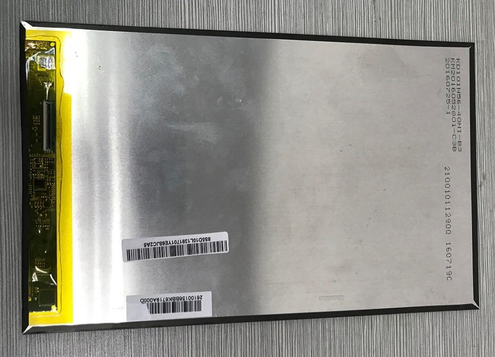 KD101N56-40NI-B3  10.1