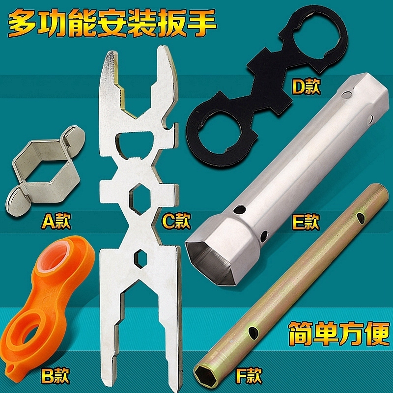 Bathroom Faucet Taps Wrench Nut Gland Bubbler Spool Installation And Maintenance Tools Simple And Convenient