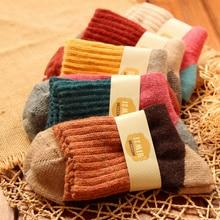 Winter Wool Women's Socks, 5 Pair