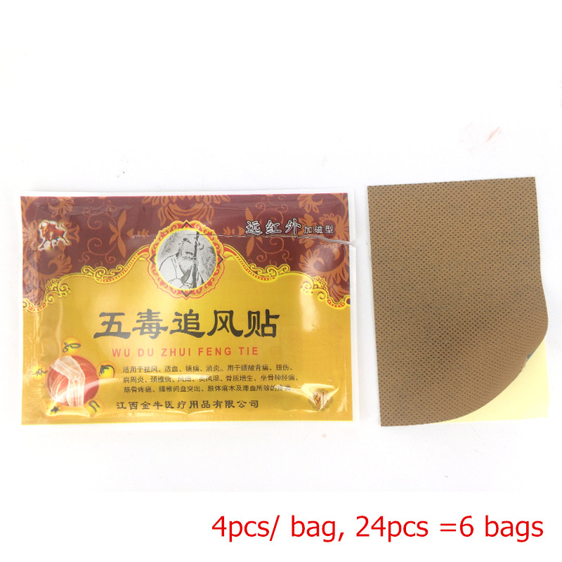 24 pcs Chinese Pain Relief Patch, Analgesic Plaster for Joint Pain,Cervical spondylosis, anti-inflammatory medicinal paste B223C