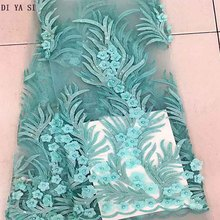 New Fashion 3d Lace Fabric With Beads Embroidered Mesh for Women Nice Dress African
