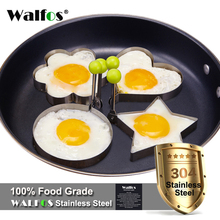 ФОТО 4 pieces / Stainless steel Cute Shaped Fried Egg Mold Pancake Rings Mold Kitchen accessories cooking Tool