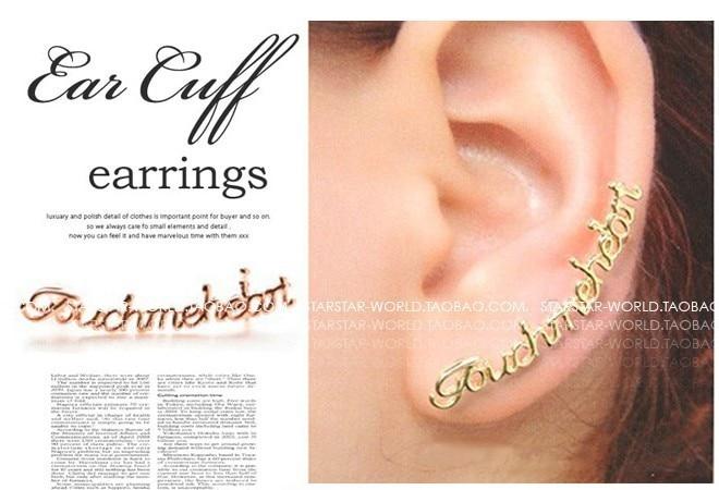 emoda Nai Hui same paragraph Matsumoto cute personalized letters decorative ear bones earrings 3g