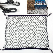 For Volkswagen VW Passat B6 B7 B8 Golf 6 Golf 7 MK6 MK7 POLO Jetta MK6 MK7 Car Trunk Mesh Net Cargo Trunk Organizer(China)