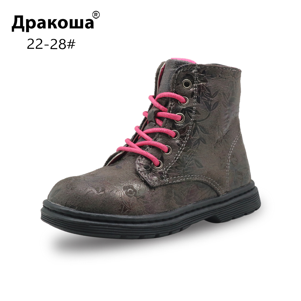 Apakowa Girls Mid-Calf Boots Toddler Kids Waterproof Lace-up Martin Boots With Flower Children's Autumn Spring Orthopedic Shoes