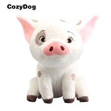 20 CM Moana Pet Pig Pua Stuffed Animals Cute Cartoon Plush Toys for children Gift Kids Movie Collection Dolls