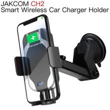 JAKCOM CH2 Smart Wireless Car Charger Holder Hot sale in Mobile Phone Holders Stands as mobile phone holder for car olmio