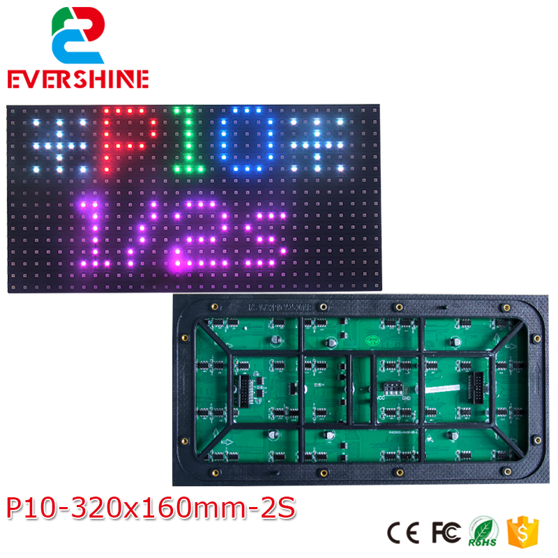 china hot sale full color p10 led screen module smd3535 size 320x160mm 1/2 Scan for outdoor modules